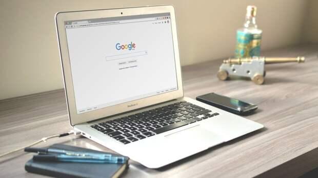 Россиянам рассказали, как поисковые системы следят за пользователями Сети