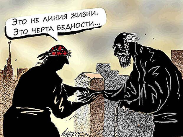 Михаил Поляков. Сколько в России нищих? Зависит от методики подсчета