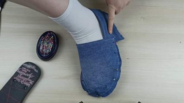 Что будет, если соединить шлепанцы и старые джинсы