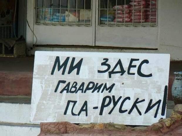 Не отставать от московского метро решили и в Сбербанке и тоже решили набрать сотрудников без опыта работы, но со знанием восточных языков