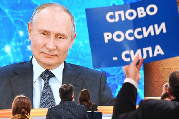 О том, как Россия на Путине кончится
