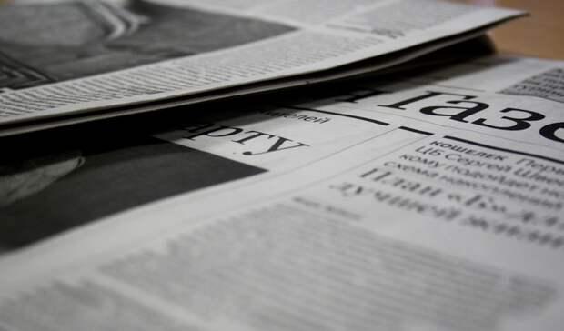 Громкая среда: какие новости шокировали татарстанцев 21апреля