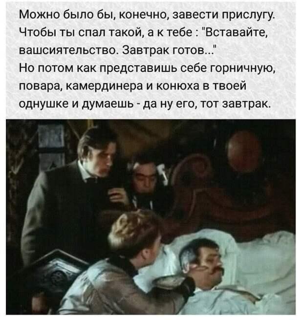 Мать поучает сына: — Никогда не тянись через весь стол, если тебе что-нибудь нужно...