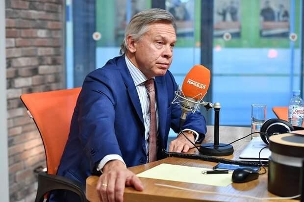 """Пушков раскритиковал Зеленского за слова о том, что """"Украина — центр Европы"""""""
