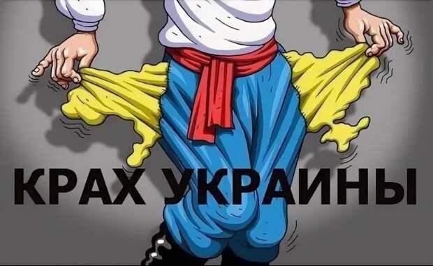 В распад страны верит больше половины украинцев