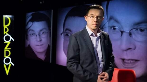 Комплексами перед Россией оказались слова журналиста с Украины, желавшего гибели крымчанам