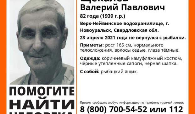 Уже неделю 83-летнего рыбака-любителя ищут вСвердловской области