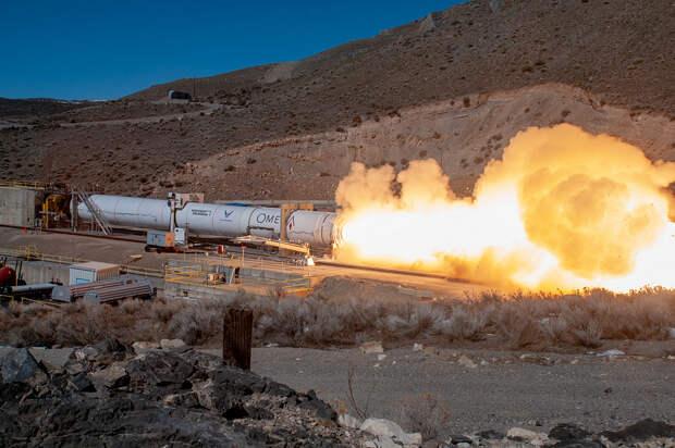 Northrop Grumman закрыла разработку ракеты-носителя OmegA