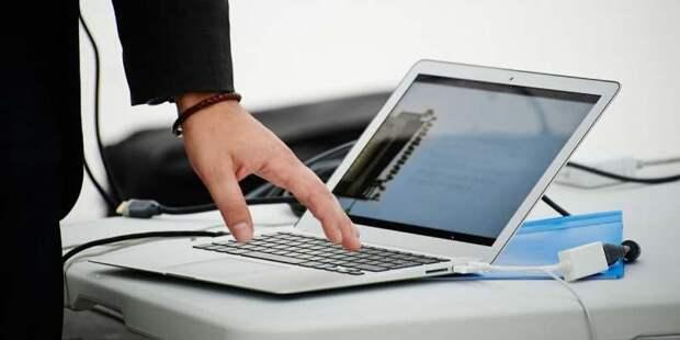 Новый сервис для социально ориентированного бизнеса появился в Москве