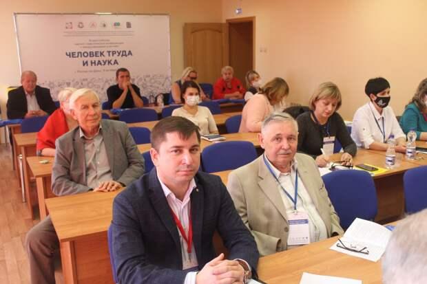 Вопросы экономики труда обсудят на конференции «Человек труда и наука»
