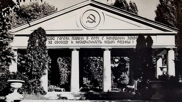 Минобороны рассказало о судьбе захоронения советских воинов в Польше