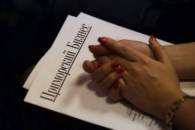 """Третий форум """"Экспортный потенциал Приморья"""" пройдет 26 мая"""