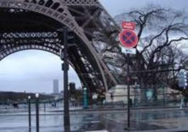 Парки и кладбища Парижа закрыли из-за плохой погоды