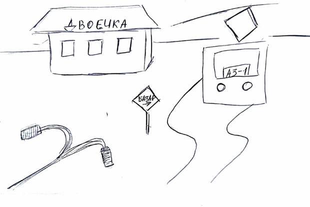 Здесь и далее — рисунки автора канала «Беречь речь»