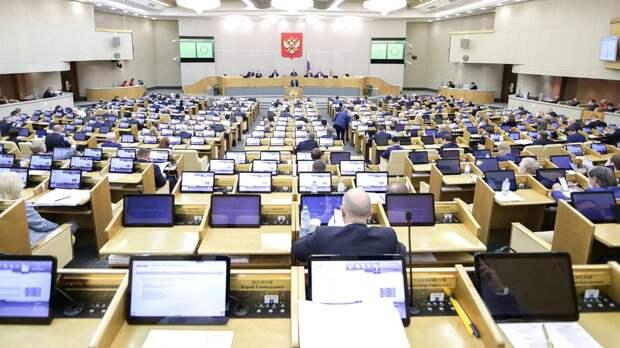 Законопроект о медкомиссии для кандидатов на владение оружием внесли в ГД РФ