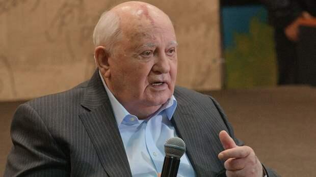 Горбачев заявил об угрозе безопасности США после беспорядков в Капитолии