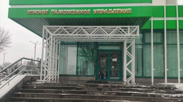 В Украину из Ростовской области не выпустили 20 тонн кормов для животных