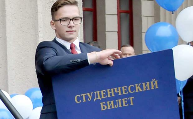 Количество бюджетных мест в вузах Новосибирска выросло на тысячу