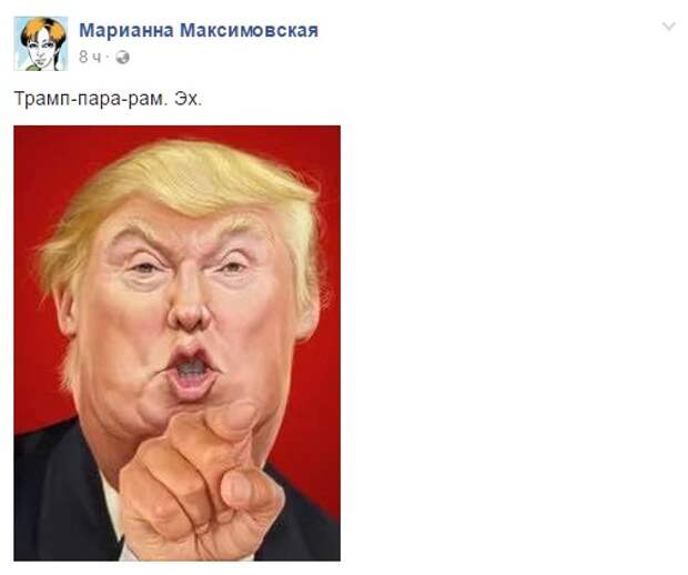 """Украина-то ладно,  а вот как реагировали на избрание Трампа наши """"неполживцы"""""""