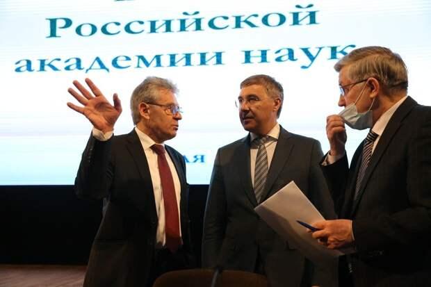 В Москве открылось Общее собрание РАН
