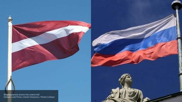 Политолог из Риги объяснил последствия скандала с российским флагом для Латвии