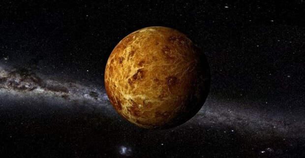 Нейт: Тайна загадочно исчезнувшего спутника Венеры