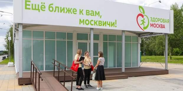 Новые обследования теперь доступны в павильоне «Здоровая Москва» в Лианозовском парке