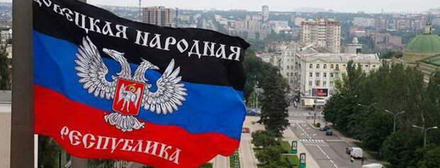 Вскрылось, как Зеленский «шатал» киевский режим под флагами ДНР