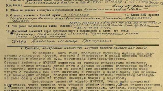 Минобороны рассказало, как Польша глубоко ценила советских воинов