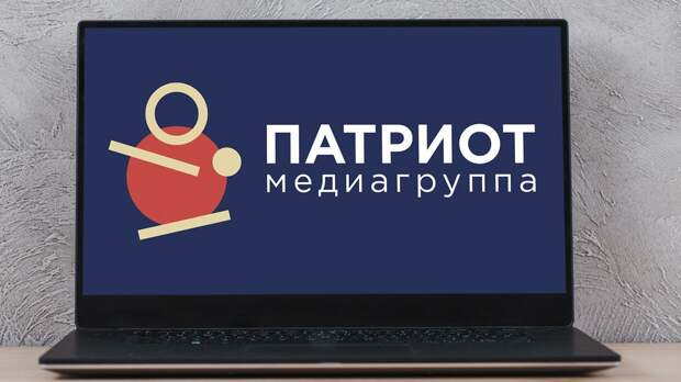 """Глава Медиагруппы """"Патриот"""" заявил о необходимости """"приземления"""" Google и Facebook в РФ"""