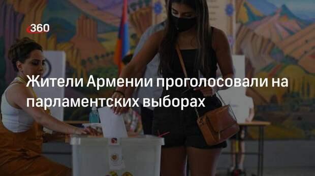 Жители Армении проголосовали на парламентских выборах