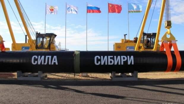 «Сила Сибири» становится фокусом слабых мест «Газпрома»