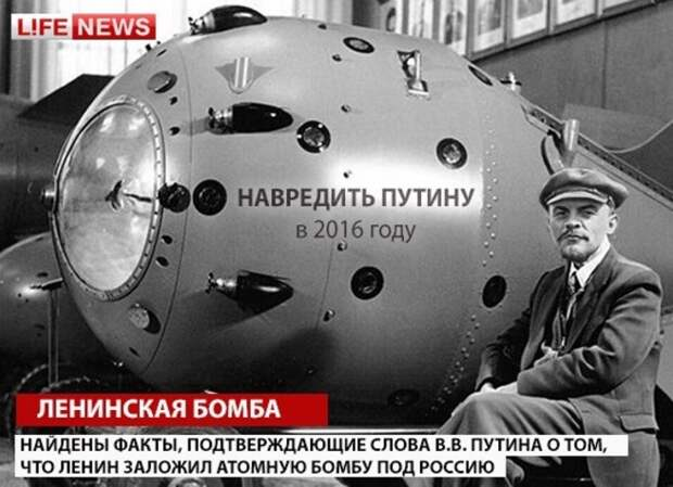 Очередная бомба Ленина сработала. Норникель нашёл виновных в разливе топлива