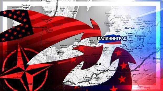 Хатылев объяснил страхи Лондона перед ракетами России в Калининграде