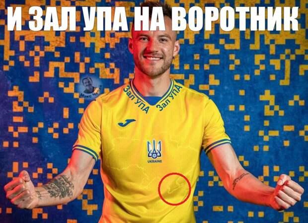 «Придаёт футболу чрезмерный военный оттенок»: в УЕФА обязали убрать бандеровский лозунг с формы сборной Украины