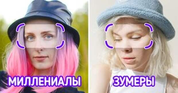 13 доказательств того, что зумеры — это молодежь с перчинкой, понять которую может не каждый взрослый