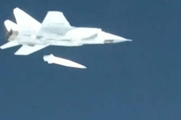Гиперзвуковая ракета «Кинжал»: уникальное видео