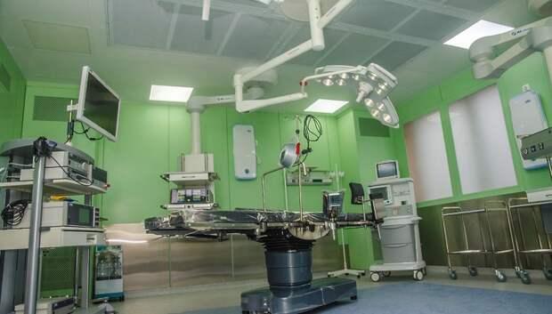 В Подмосковье детей с онкологией стали направлять на протонную терапию