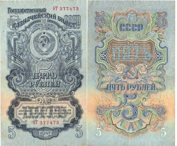 Реформа 1947 года. Сталинский план создания общего «недолларового» рынка СССР, история, факты