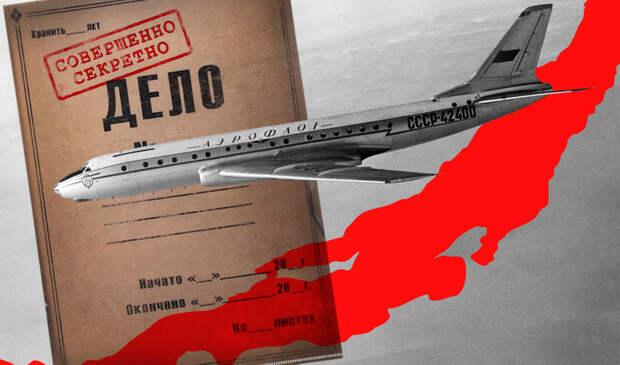 Засекреченная катастрофа: В 1959 году в Байкал упал пассажирский Ту-104, а весь год НЛО по всему миру преследовали самолёты