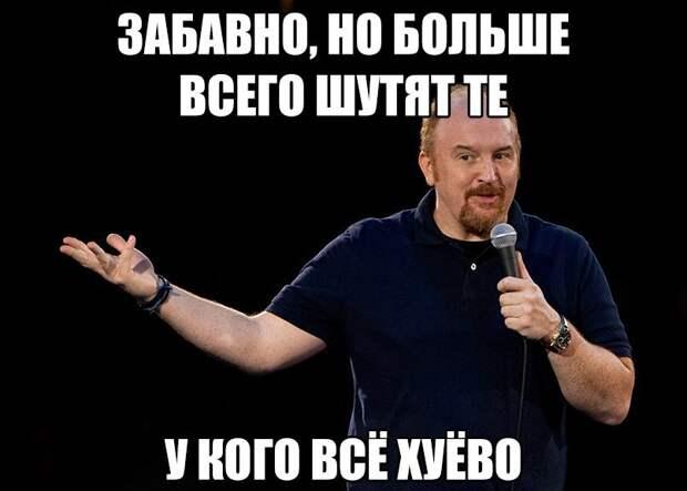 vsxoge_QVAs