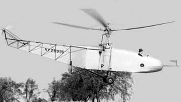 VS-300...jpg