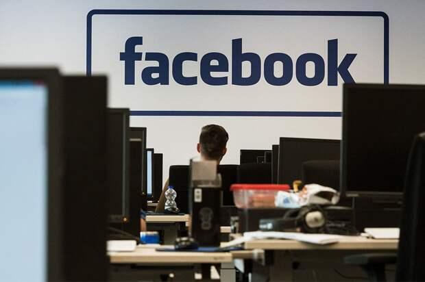 РКН направил в суд четыре протокола о нарушениях Facebook