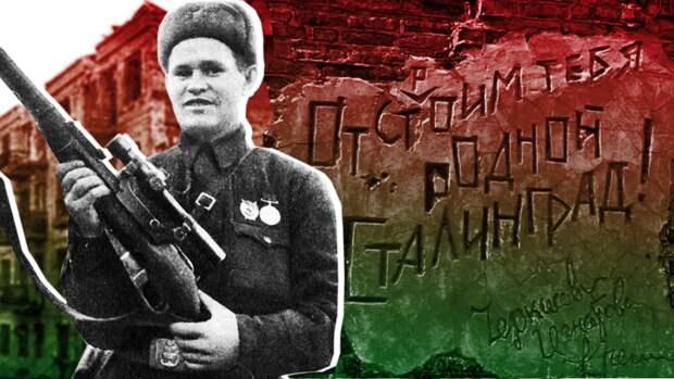Названы хитрости и уловки легендарного советского снайпера Василия Зайцева