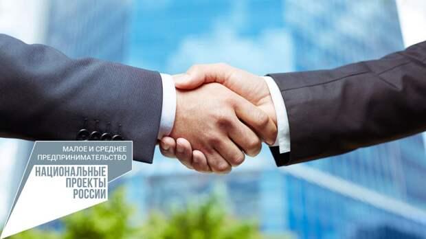 Фонд микрофинансирования предпринимательства Крыма с начала 2021 года предоставил 181 микрозайм на общую сумму 420 млн рублей