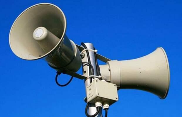 В ЛНР проверят системы экстренного оповещения