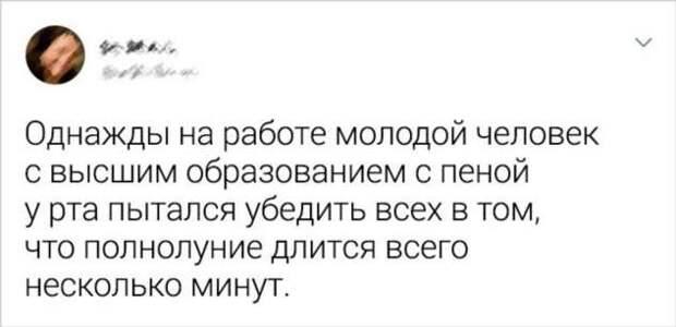 25+ историй от читателей chert-poberi.ru о людях, которые ляпнули откровенную глупость и даже этого не заметили