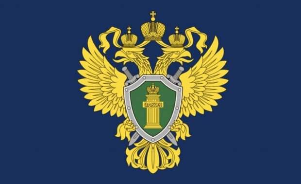 Телеграм-канал сообщил о самоубийстве сотрудницы прокуратуры Рязанской области