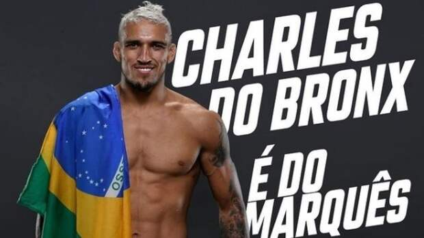 Новый чемпион UFC в легком весе: Оливейра нокаутировал Чендлера