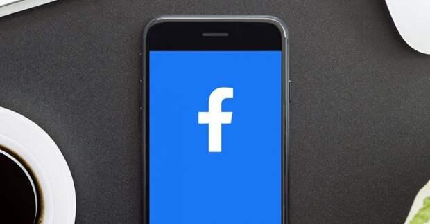 Facebook выпустил новые бизнес-инструменты